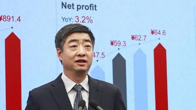 Huawei 2020'de gelirini yüzde 3,8 oranında artırdı