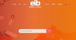 Ege İhracatçı Birlikleri web sitesi Türkçe, İngilizce ve Çince hizmet veriyor